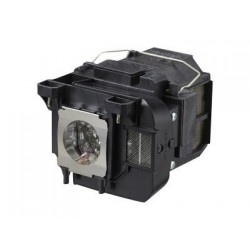 V7 - VPL-V13H010L75-2E 245W UHE lámpara de proyección