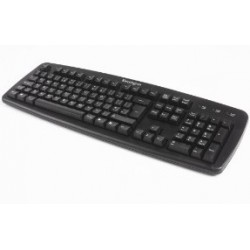 Kensington - Teclado Value con cable