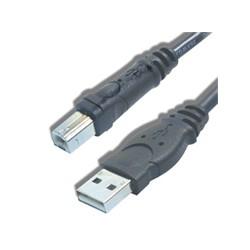 Datalogic - USB, Type A, E/P, 15' (4.5 m) 4.5m cable USB