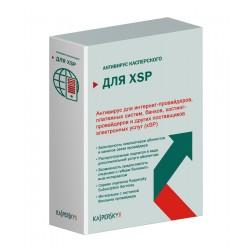 Kaspersky Lab - Anti-Virus for xSP, EU, 2500-4999 Mb, 1Y, Base RNW Licencia básica 1 año(s)